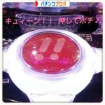 AKB48実践日記・簡単ワンポイント