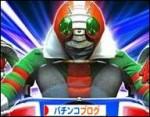 初心者の為の仮面ライダーV3・電サポ簡単止め打ち