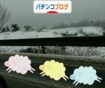 沖海3・22日目遠征してる場合じゃない(´Д`|||)雪が…